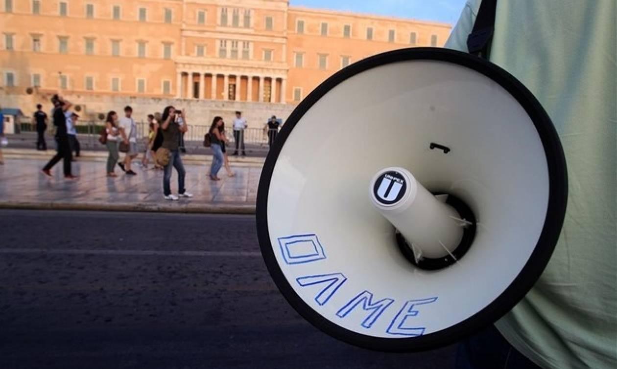 Στάση εργασίας και συγκέντρωση διαμαρτυρίας των εκπαιδευτικών
