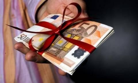 Δώρο Πάσχα 2017: Κάντε κλικ ΕΔΩ για να υπολογίσετε πόσα χρήματα θα πάρετε φέτος