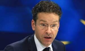 Ντάισελμπλουμ: Πρόοδος αλλά όχι ακόμη τεχνική συμφωνία για το ελληνικό ζήτημα
