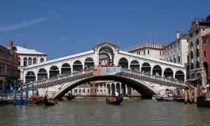 Οι τζιχαντιστές που συνελήφθησαν στη Βενετία θα έβαζαν βόμβα στη γέφυρα του Ριάλτο