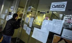 Δώρο Πάσχα 2017 - ΟΑΕΔ: Ποιοι άνεργοι το δικαιούνται και πότε θα το πάρουν