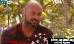 Survivor: Δεν Θα πιστεύετε πόσο κοστίζει η μπλούζα του Πάνου – Όλη η αλήθεια για τα «αστεράκια»!