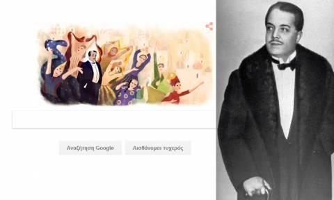 Sergei Diaghilev: 145η επέτειος από τη γέννησή του... από την Google