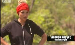 Survivor: Σε απολογία ο Κουτσιανικούλης για την ανάρτηση κατά της Λάουρα!