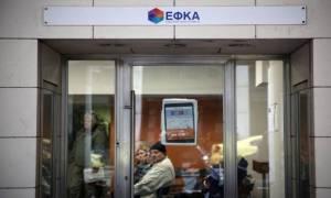 ΕΦΚΑ: Μέχρι τις 7 Απριλίου οι εισφορές για μπλοκάκια μισθωτών