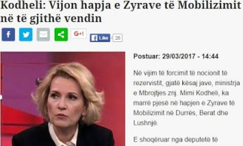 Άνοιγμα γραφείων στρατιωτικής κινητοποίησης στην Αλβανία