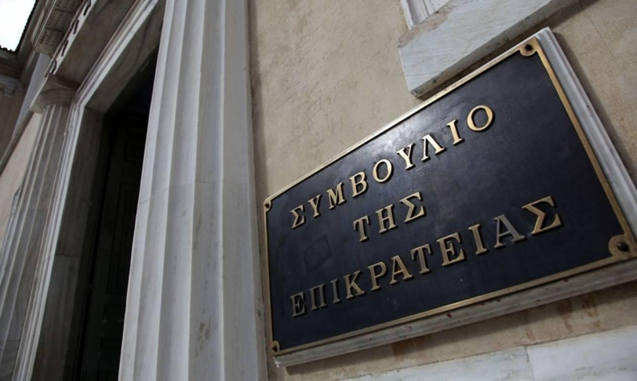 ΣτΕ: Δεν θα φορολογείται η υπερτίμηση του απαλλοτριωθέντος ακινήτου