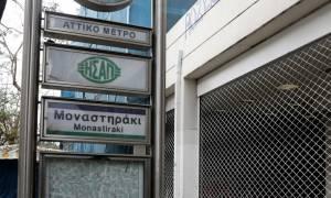 Προσοχή! Κλείνει σήμερα Σάββατο (01/04) ο σταθμός του Μετρό στο Μοναστηράκι