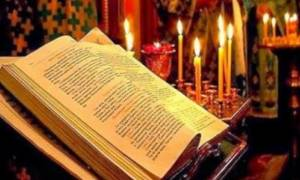 Είκοσι φράσεις του Ευαγγελίου που όλοι χρησιμοποιούμε!