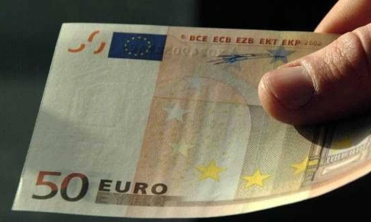 Αποτέλεσμα εικόνας για 50 ευρω