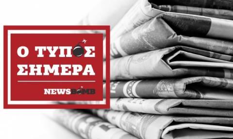 Εφημερίδες: Διαβάστε τα πρωτοσέλιδα των εφημερίδων (03/04/2017)