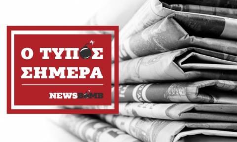 Εφημερίδες: Διαβάστε τα πρωτοσέλιδα των εφημερίδων (04/04/2017)