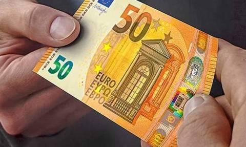 ΕΚΤ: Τα χαρακτηριστικά ασφαλείας των 50 ευρώ