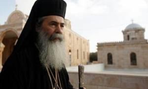 Πατριαρχείο Ιεροσολύμων: Αποκηρύττει τον αυτοαποκαλούμενο τελευταίο προφήτη