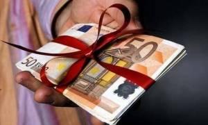 Δώρο Πάσχα 2017: Κάντε κλικ ΕΔΩ, για να μάθετε πόσα χρήματα θα πάρετε φέτος
