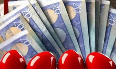 Δώρο Πάσχα 2017: Μέχρι πότε μπορεί να καταβληθεί - Δείτε πόσα χρήματα δικαιούστε ΕΔΩ