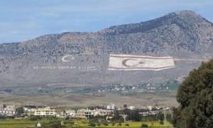 Το ντροπιαστικό «ΟΧΙ» της Κυπριακής Βουλής για την τουρκική σημαία στον Πενταδάκτυλο