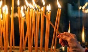 18 Απριλίου: Ποιοι γιορτάζουν σήμερα