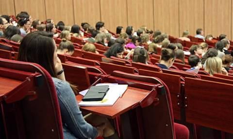 ΙΚΥ: Υποτροφίες φοιτητών που ανήκουν σε ευπαθείς κοινωνικές ομάδες