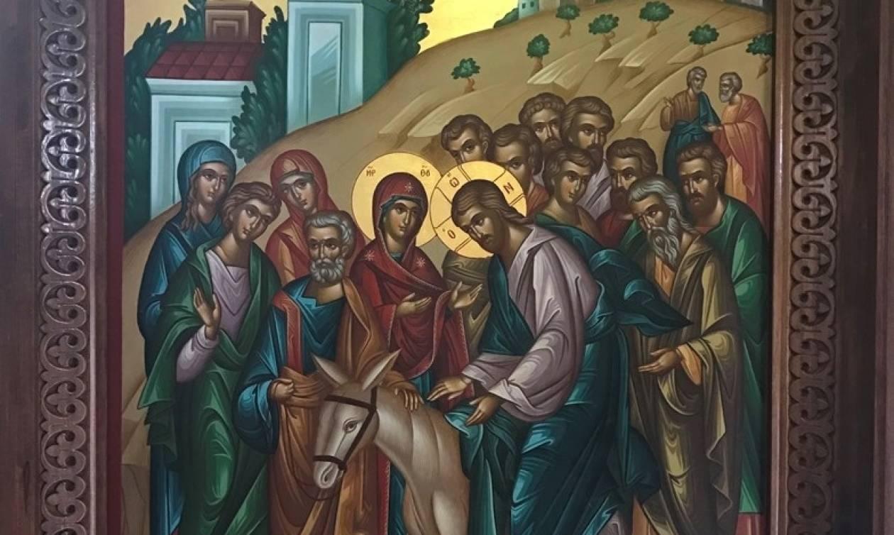 Κυριακή των Βαΐων: Από εδώ ο Ιησούς ξεκίνησε την πορεία του για την είσοδό του στην Ιερουσαλήμ