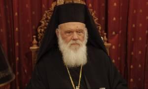 Αρχιεπίσκοπος Ιερώνυμος: Δεχόμαστε πόλεμο, είμαστε υπό εξόντωση