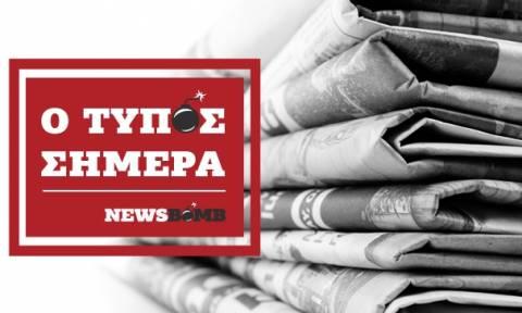 Εφημερίδες: Διαβάστε τα πρωτοσέλιδα των εφημερίδων (10/04/2017)