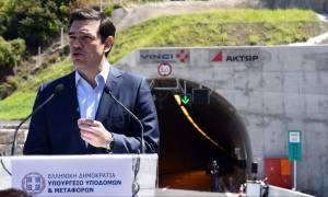 Τσίπρας για Εθνική Οδό Κορίνθου - Πατρών: Η Ελλάδα μπορεί να σταθεί και πάλι στα πόδια της