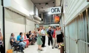Οικογενειακά επιδόματα ΟΓΑ: Δείτε πότε μπαίνουν τα χρήματα στους λογαριασμούς των δικαιούχων