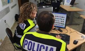 Ισπανία: Απατεώνες καθηγητές πανεπιστημίου πουλούσαν «θαυματουργό» φάρμακο για τον καρκίνο