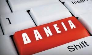 Άγριο κυνηγητό τραπεζών για τα «κόκκινα» δάνεια - Αποστέλλονται 50.000 εξώδικα