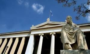 Ξεναγήσεις για το κοινό στα Πανεπιστημιακά Μουσεία της Αθήνας