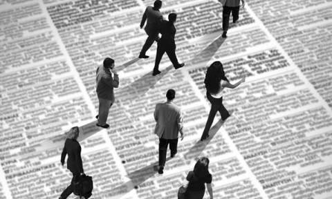 Απασχόληση σε 800 ανέργους στην Κύπρο: Ποιους θα αφορά το σχέδιο