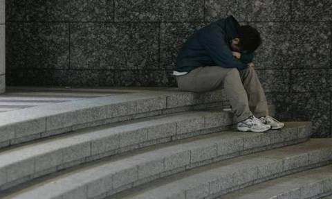 Ένας υπερυπολογιστής ρίχτηκε στην «μάχη» διάγνωσης της κατάθλιψης