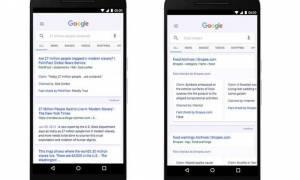 """Fact check"": Νέα υπηρεσία της Google κατά των fake news"