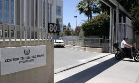 Τράπεζες Kύπρου: Υστέρηση στην επίτευξη εγκεκριμένων και αποδεκτών αναδιαρθρώσεων