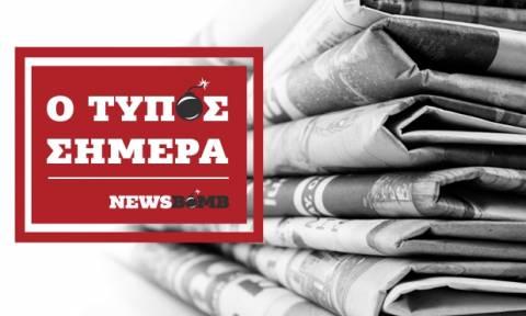 Εφημερίδες: Διαβάστε τα πρωτοσέλιδα των εφημερίδων (14/04/2017)