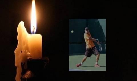 Θρήνος: Συγκλονισμός στο κυπριακό τένις- Τραγικός θάνατος 21χρονου αθλητή από τη Λεμεσό