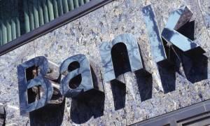 «Κόκκινα» δάνεια 7,6 δισ. ευρώ θα... σβήσουν φέτος οι τράπεζες