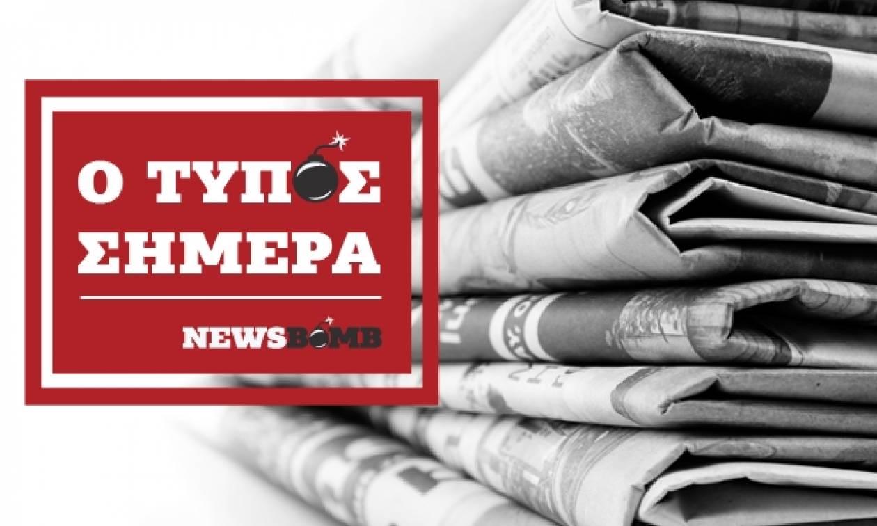 Εφημερίδες: Διαβάστε τα πρωτοσέλιδα των εφημερίδων (18/04/2017)