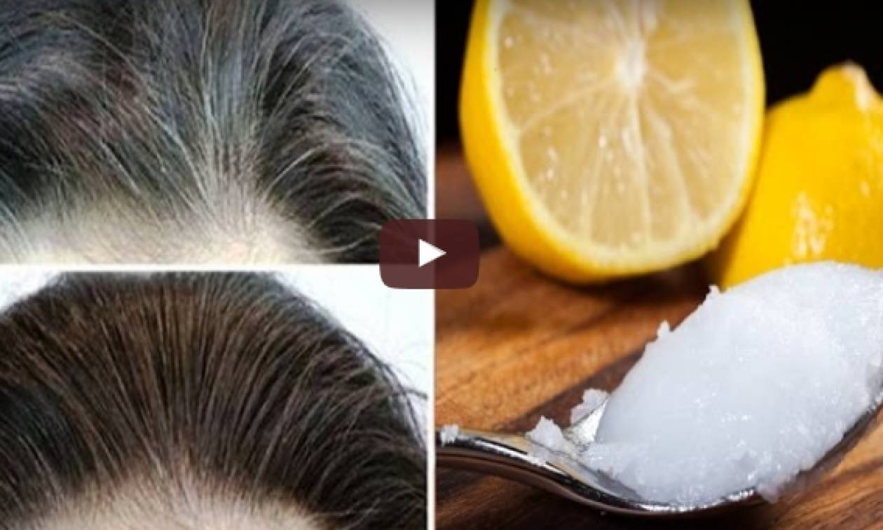Εφτιαξε μείγμα με λεμόνι και λάδι καρύδας. Αυτό που έκανε στα μαλλιά της θα το κάνετε αμέσως (vid)
