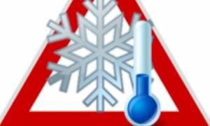 Καιρός: Η προειδοποίηση του Σάκη Αρναούτογλου... Ερχεται παγετός (Photo)