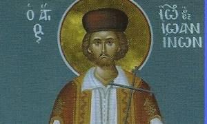 Ιωάννης: Ο Ράπτης που έγινε Άγιος