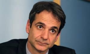 Πτώση ελικοπτέρου: Tη βαθιά του θλίψη εξέφρασε ο πρόεδρος της ΝΔ Κυριάκος Μητσοτάκης
