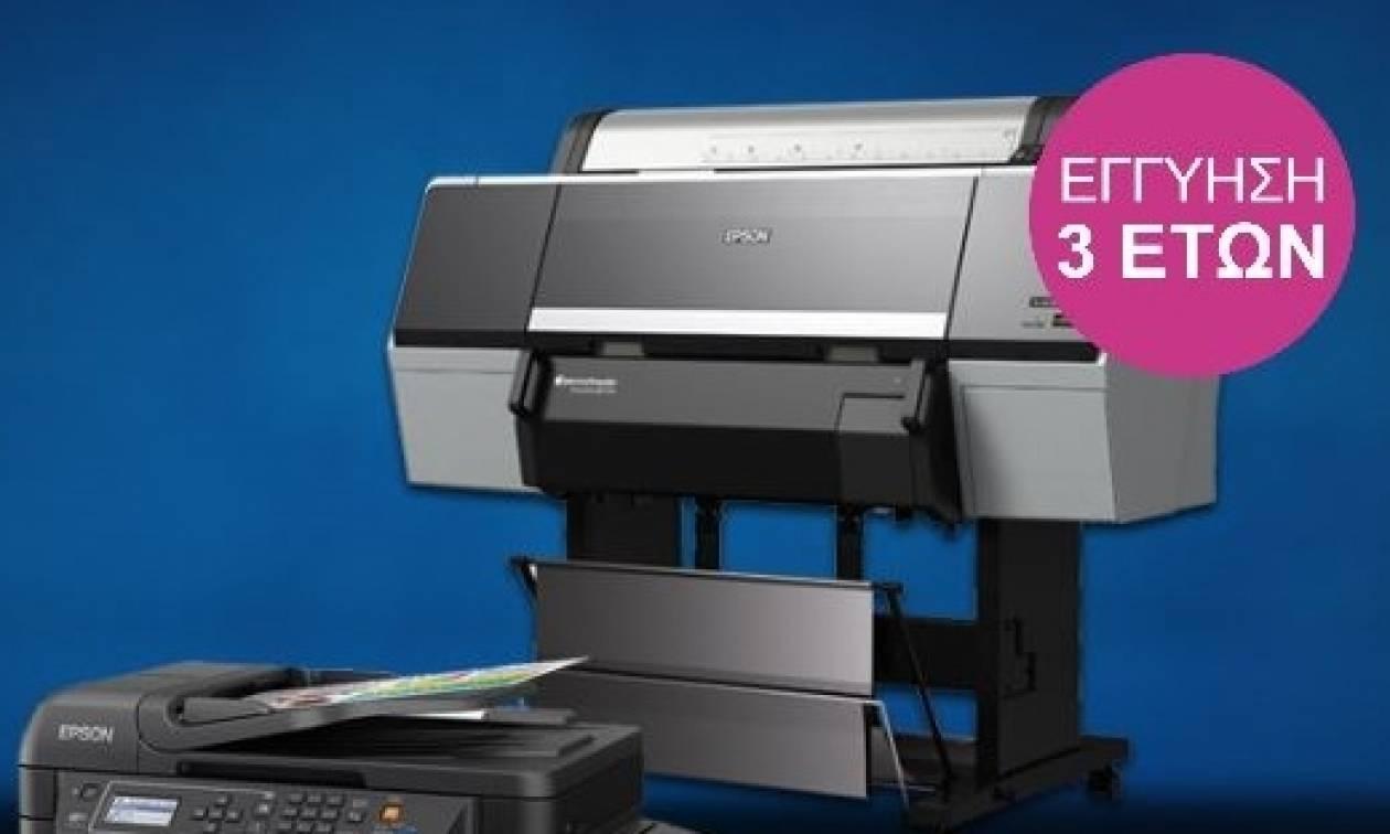 Inkjet εκτυπωτές από την Epson με τρία έτη εγγύησης