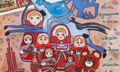 Έκθεση της Κωνσταντίνας Δασκαλάκη στην Chili Art Gallery