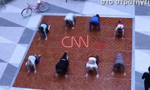 Κι όμως στο στρατηγείο του ΔΝΤ κάνουν ασκήσεις yoga!