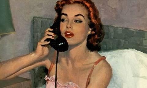 To τηλεφωνικό σεξ το τίμιο: Ένας μίνι οδηγός για να το κάνεις σωστά