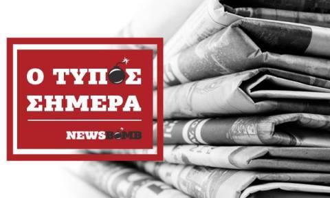 Εφημερίδες: Διαβάστε τα πρωτοσέλιδα των εφημερίδων (20/04/2017)