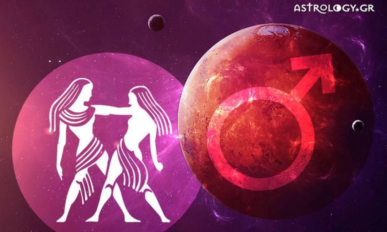 Ο επικοινωνιακός Άρης στους Διδύμους και πώς θα επηρεάσει το κάθε ζώδιο