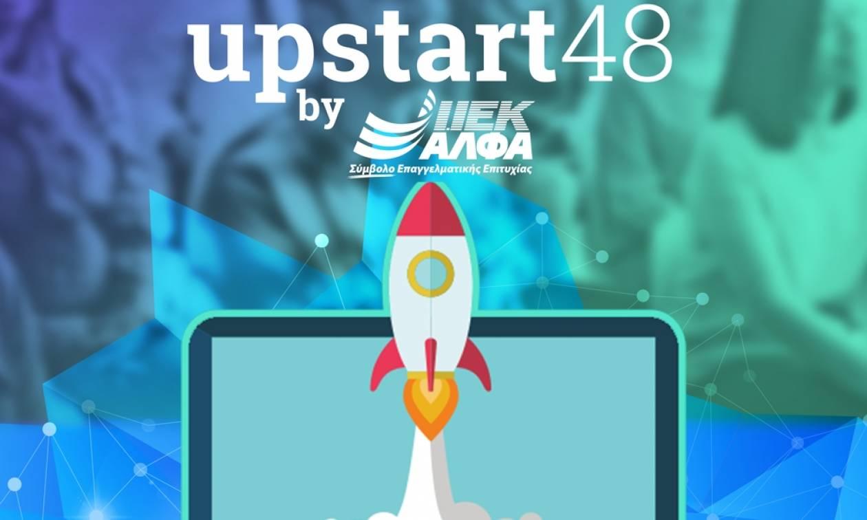UpStart48: Ρεκόρ Συμμετοχών στο Διαγωνισμό Επιχειρηματικότητας του ΙΕΚ ΑΛΦΑ Θεσσαλονίκης!